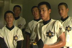 KOKOYAKYU: HIGH SCHOOL BASEBALL
