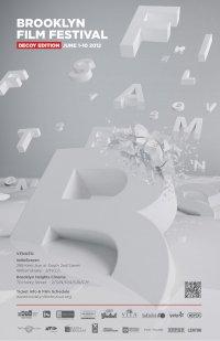 2012 Decoy Poster